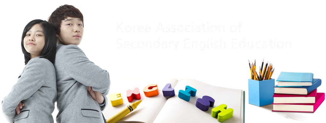 Korea Association of Secondary English Education